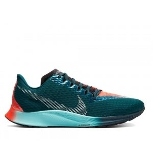 NIKE EKIDEN PACK ZOOM RIVAL FLY 2 CD4574-300